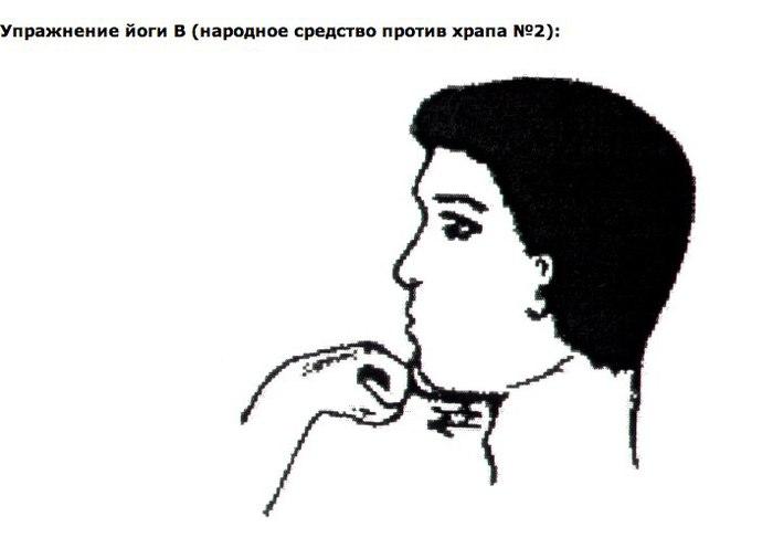 1409501513_Kak_za_10_minut_v_den__izbavitsya_ot_hrapa2 (700x487, 28Kb)