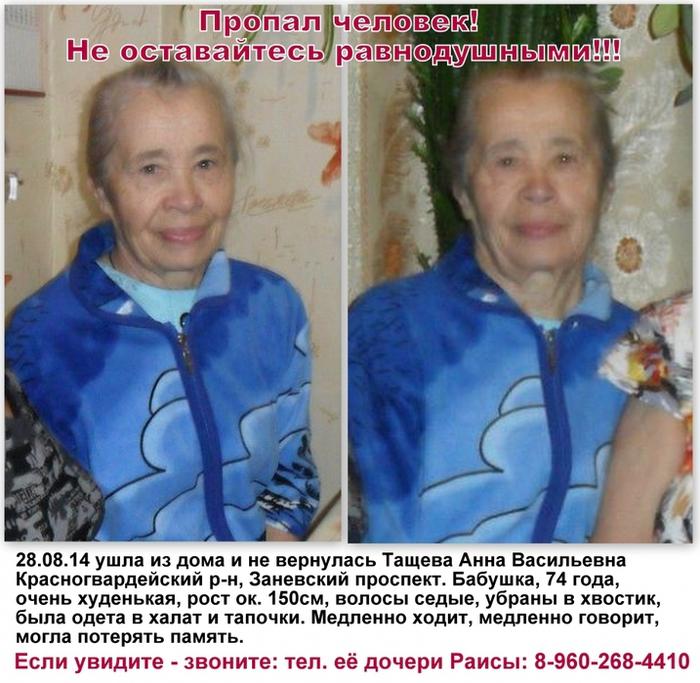 116041560_large_3446442_1231 (700x683, 329Kb)
