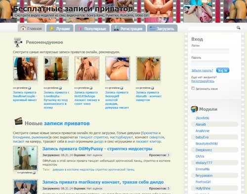 Записи приватов http://zapisi-privatov.net/1169013_zapisiprivatov (500x392, 31Kb)