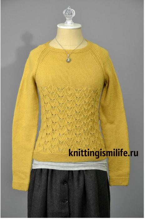 geltiy-pulover (464x700, 233Kb)