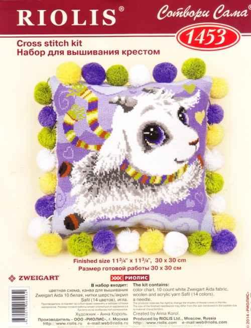 1453 Подушка Козлик (500x652, 262Kb)