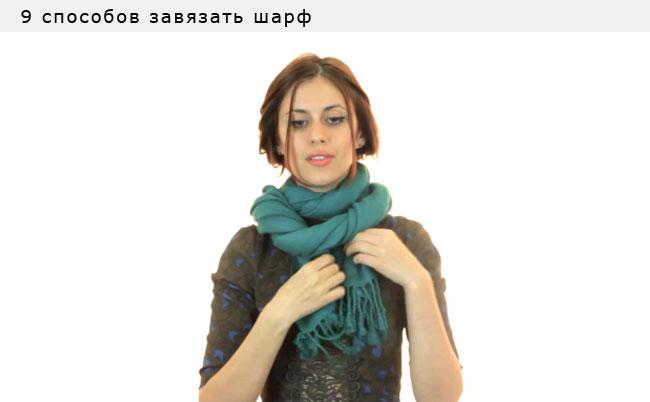 1204651_scarf2 (650x402, 26Kb)
