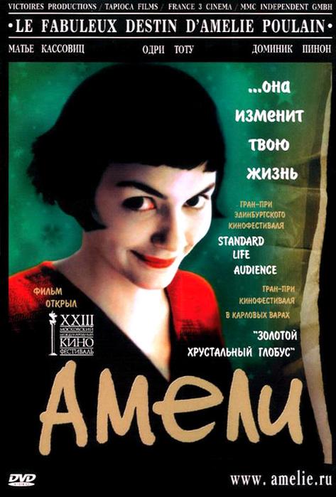 kinopoisk.ru-Le-Fabuleux-destin-d_27Am_26_23233_3Blie-Poulain-2231207 (473x700, 128Kb)