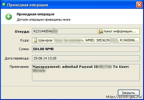 2493280_504 (477x333, 84Kb)