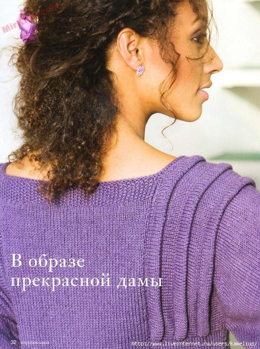 MirKnig.com_Burda Special. Creazion №3 2014_Страница_31 (522x700, 392Kb)