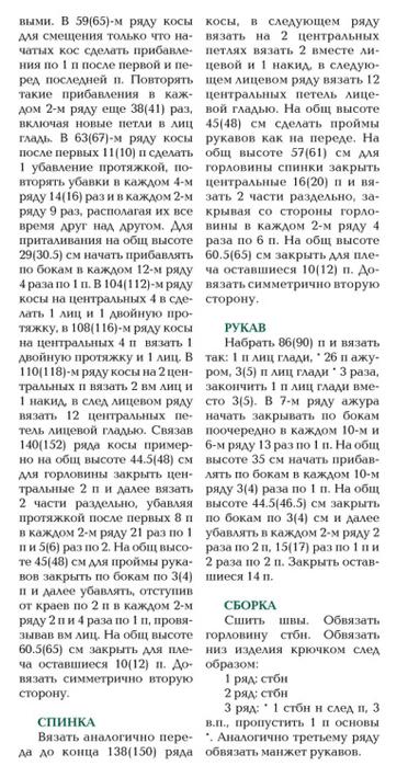 journal2_proc.php (372x699, 244Kb)