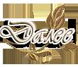 5230261_dalee_vetochka (110x95, 16Kb)