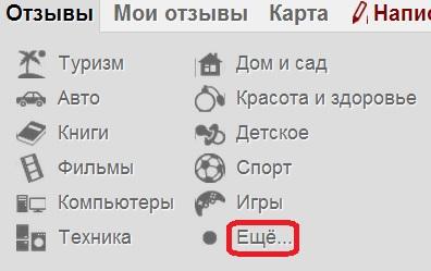 4687843_Vidyotzyvov (396x249, 28Kb)