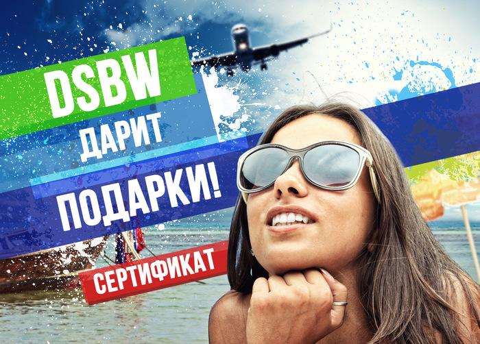 VseSvoi (700x502, 214Kb)