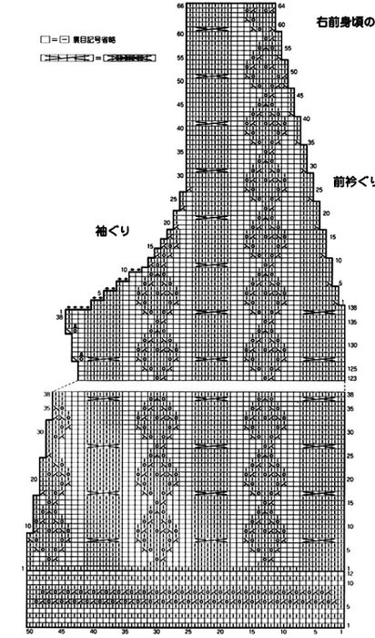 7 (412x700, 186Kb)