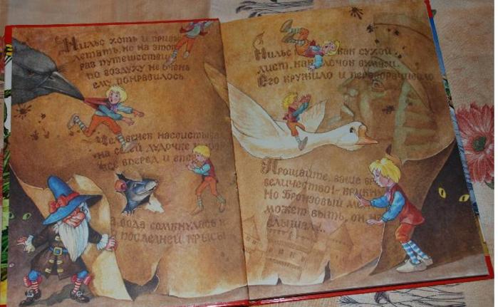Картинки к сказки морозко раскраска
