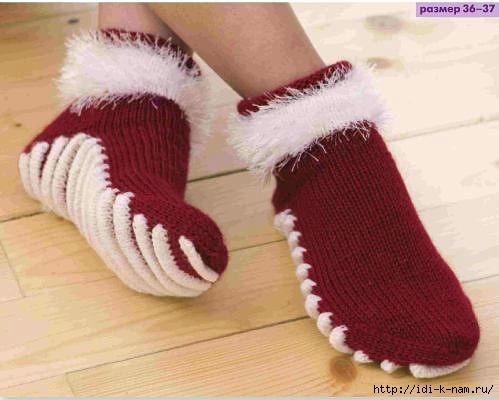 вязаные носки с рифленой