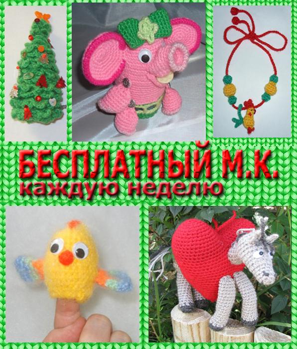 4907394_korobka1 (596x700