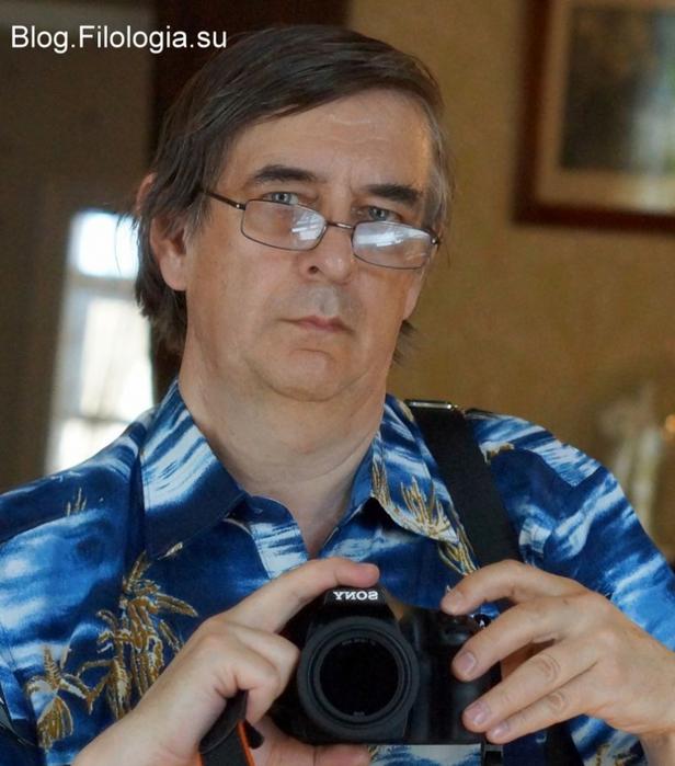 Юрий Новиков - Blog.Filologia.su/3241858_JNovikov (616x700, 268Kb)