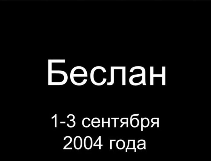 10649651_10204185240606616_9111956553384338841_n (700x535, 46Kb)