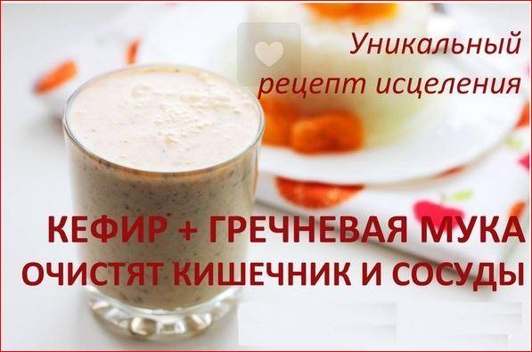 Рецепт гречки на гарнир