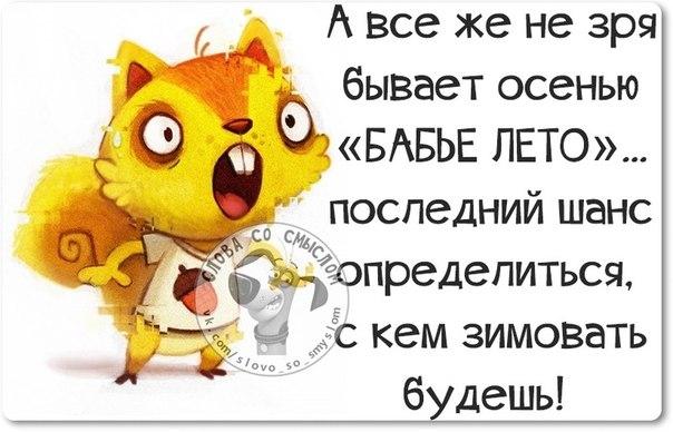 1409712912_frazki-18 (604x388, 163Kb)