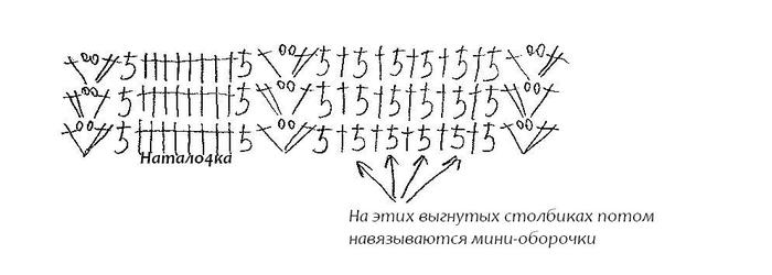 0_141a94_8072e329_orig (700x250, 60Kb)