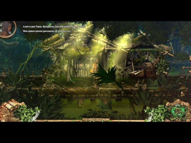 hero-returns-screenshot5 (640x480, 252Kb)