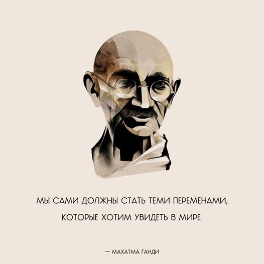 1489412_nachni_s_sebya (526x526, 112Kb)