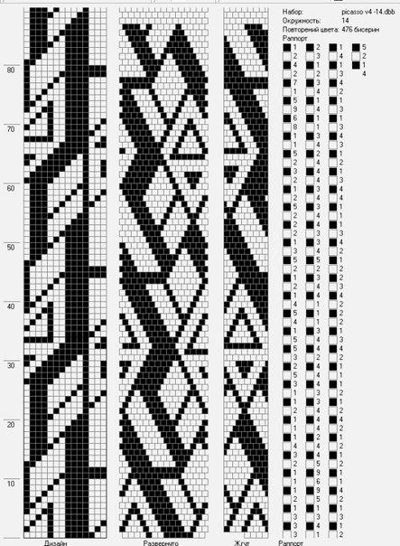 1kXgGgtmgGY (443x604, 200Kb)