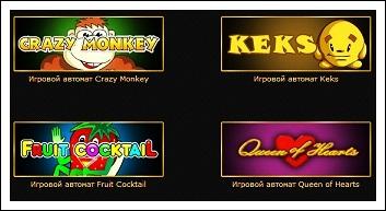 crazy-monkey-icon (353x193, 35Kb)