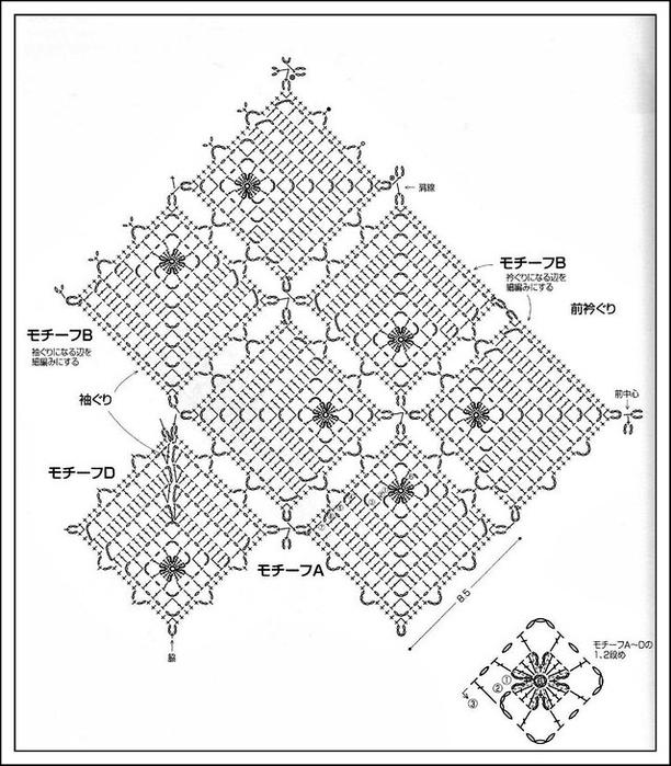 2 (612x700, 214Kb)