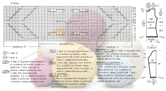 pulover_75_shema (700x383, 246Kb)