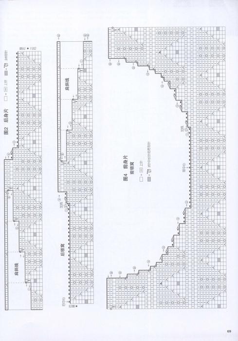 яп11в (489x700, 304Kb)