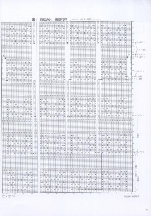 яп12в (489x700, 356Kb)