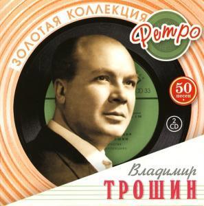98730109_Vladimir_Troshin (297x300, 24Kb)