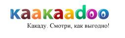 2835299_kaakaadootext52f8fa56a020f_1_ (254x77, 7Kb)