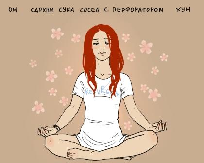99px_ru_photo_60522_rijaja_devushka_meditiruet_v_poze_lotosa_om_sdohni (420x336, 67Kb)