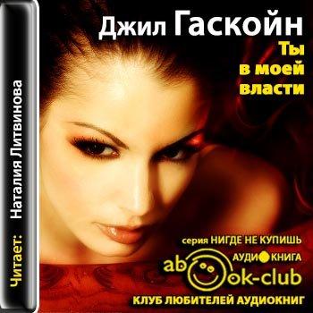 1409662889_dzhil-ty-v-moey-vlasti (350x350, 29Kb)
