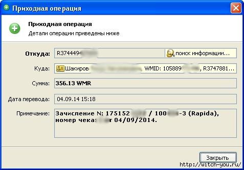 2493280_356 (477x333, 87Kb)