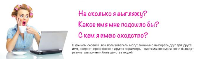 getype_banner (700x201, 92Kb)