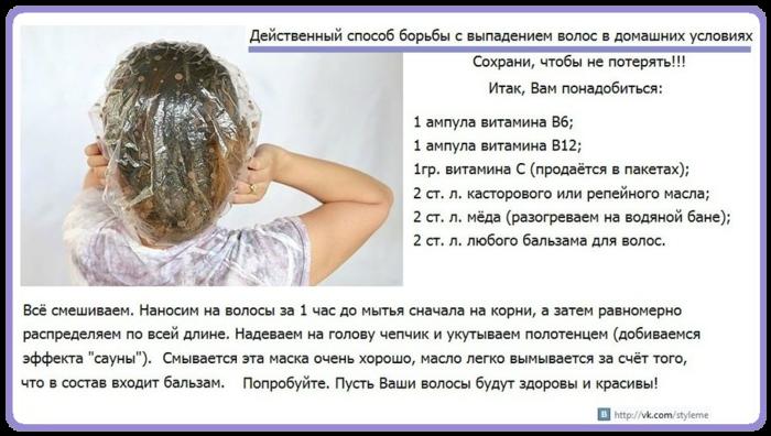 Рецепт для очень быстрого роста волос в домашних условиях