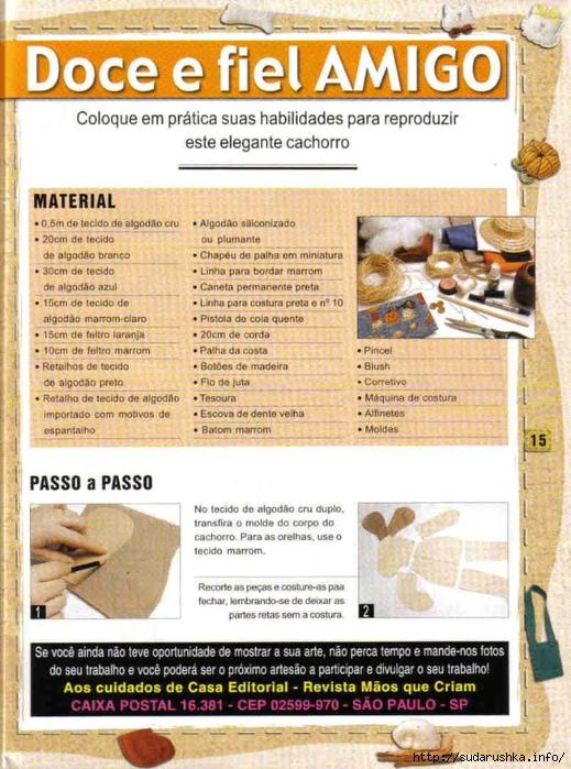 Bonecos de Pano (13) (519x700, 342Kb)