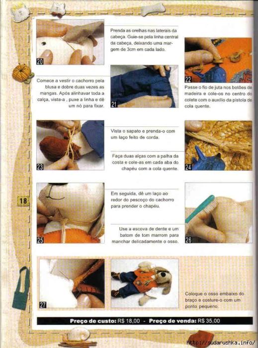 Bonecos de Pano (16) (519x700, 308Kb)