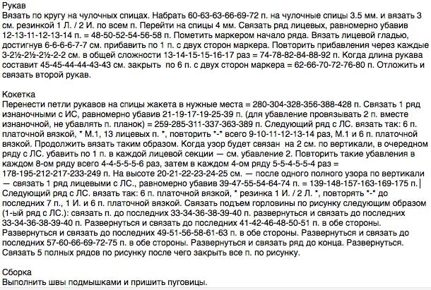 1392749725_opisanie2 (610x411, 277Kb)