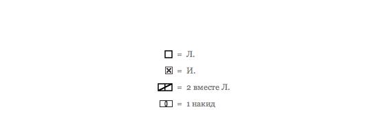 1392306196_snimok-ekrana-2014-02-13-v-17.27.37 (564x198, 12Kb)