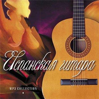 Masters+of+Spanish+Guitar+Volume+1+disc+1+1202548777_guitar (350x350, 31Kb)