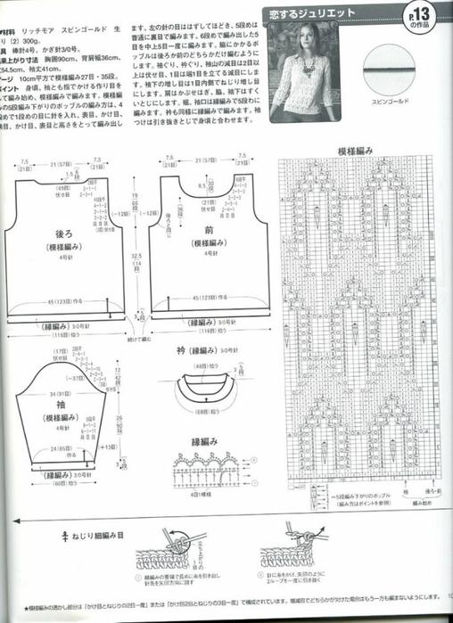 яп1а (508x700, 220Kb)