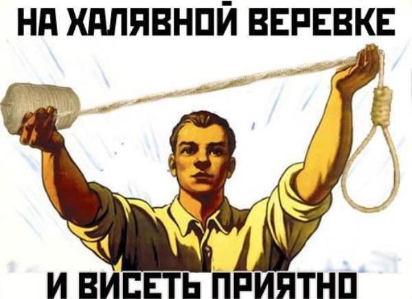 1751107_1322564135_antiplakaty_8 (600x436, 49Kb)