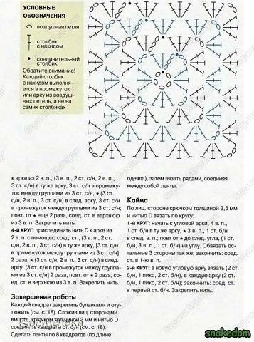 3-3 (357x480, 172Kb)