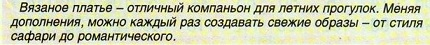 5301770_Masterica_6_20103 (430x45, 18Kb)