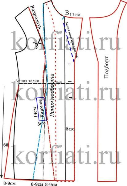 14б (412x604, 170Kb)