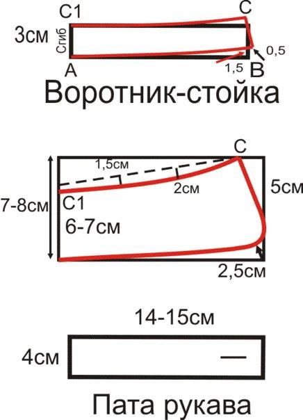 19б (436x604, 111Kb)