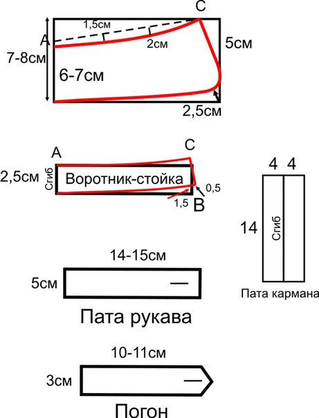 25б (461x604, 89Kb)