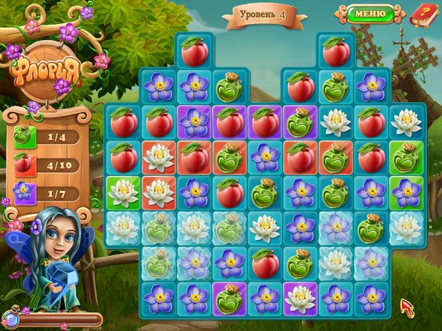 floria-screenshot0 (640x480, 444Kb)